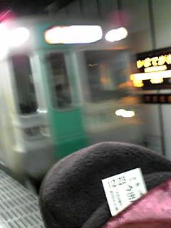 111223_1254~01.JPG